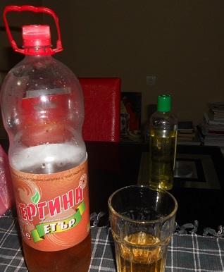 Etir- Bulgaristan'a özgü bir içecek.