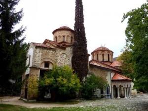 Baçkova Manastırı- Plovdiv