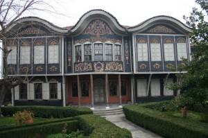 Plovdiv Etnoğrafya Müzesi