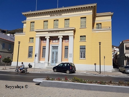 samos-national-bank