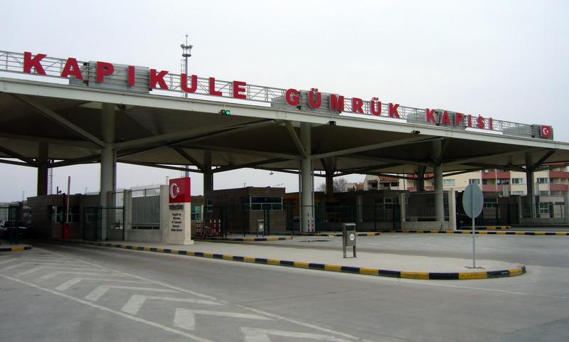 Kapıkule, Türkiye-Bulgaristan Sınır Kapısı