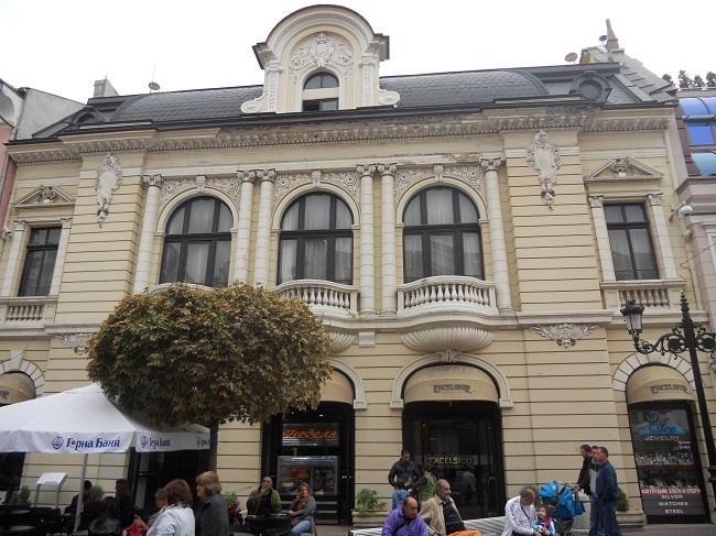 Plovdiv Merkez