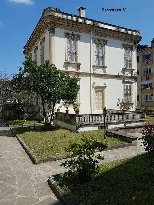 Etnoğrafya Müzesi (Paşaoğlu Konağı)